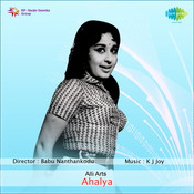 Ahalya Songs