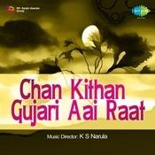 Chan Kithan Gujari Aai Raat Songs