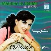 Al Touba Songs