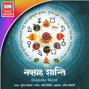 Navgrah Shanti Mp3 Song Download Navgrah Shanti Navgrah Shanti Song