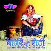 Bajre Ki Roti Songs