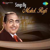 Chalo Madine - Muslim Devotional Songs By Mohammad Rafi  Songs