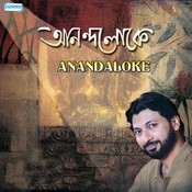 Anandaloke mangalaloke mp3 song download anandaloke mangalaloke.