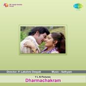 Dharmachakram Songs