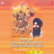 Jeevan Katha Shaheed Baba Deep Singh Ji Songs