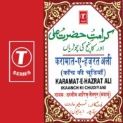 Karamat-E-Hazrat Ali Songs