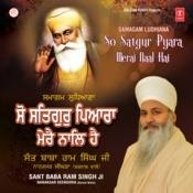 Ludhiana Samagam-So Satgur Pyara Merai Naal Hai Songs