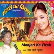Manjari Ka Vivah Songs