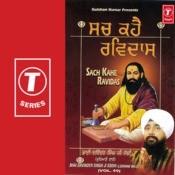 Sach Kahe Ravidas Songs