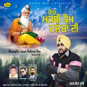 Eh Majbhi Koum Daleran Dee Songs