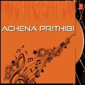 Agunpakhi Song
