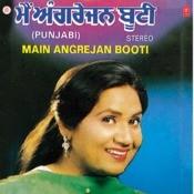 Koka New Mp3 Song Download Main Angrejan Booti Koka New Punjabi