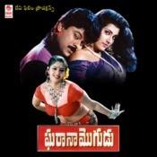 Bangaru Kodi Petta MP3 Song Download- Gharana Mugudu Bangaru Kodi