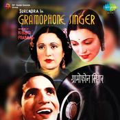 Gramophone Singer Songs