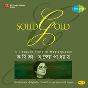 Solid Gold Cd 2 Songs