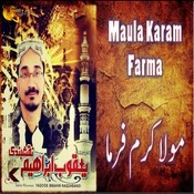 Maula Karam Farma Songs