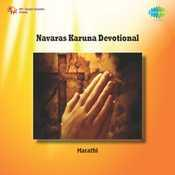 Navaras Karuna Devotional Songs