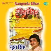 Rangeela Bihar -  Bhojpuri Songs  By Munna Singh  Songs