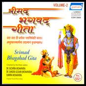 Gita(Part-11) Song