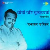 Preeti Pari Tujvarati Songs