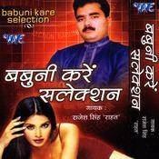 Babuni Kare Selection Songs