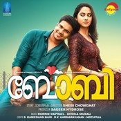 Doore Doore  sc 1 st  Gaana & Doore Doore MP3 Song Download- Bobby Malayalam Songs on Gaana.com