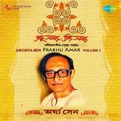 Arghya Sen Prabhu Amar 2 Songs