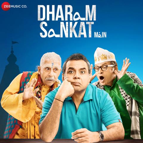 Dharam Sankat Main