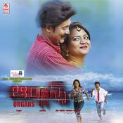 Srushti Ke Adbutham Song