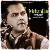Mehantan Song