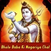 Bhole Baba Ki Nagariya Chal Songs