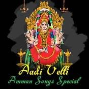 Devi Durgai Song