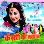 Jaan Jayi Se Pahile Song