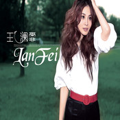 Ji Mo He Liu Songs