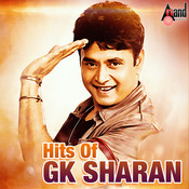 Hits of GK Sharan Songs