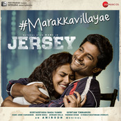 Jersey - Tamil Anirudh Ravichander Full Mp3 Song