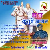 Noori Noori Chadar MP3 Song Download- Baba Taj Kutube Aalam