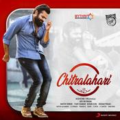 Chitralahari Songs