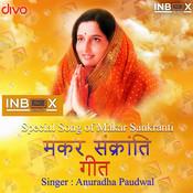 Makar Sankranti Geeth Song