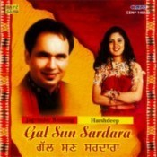 Gal Sun Sardara Songs