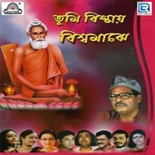 Dilip Roy Songs Download: Dilip Roy Hit MP3 New Songs Online