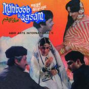 Mahboob Ki Qasam Songs