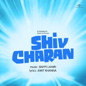 Shiv Charan Songs