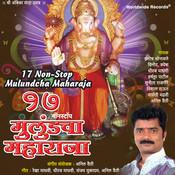 Pahila Maan Bhari Song