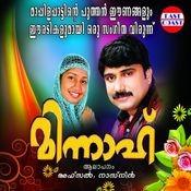Santhosha Puthu Perunnal M Song