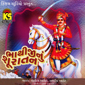 Rane Chadya Rathodi Rajput Song