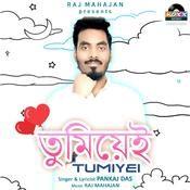 Tumiyei Songs
