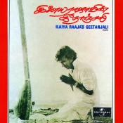 Ilaiya Raaja's Geetanjali Songs