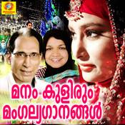 Tharunya Thenaril Song