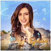 Golden Heart Song